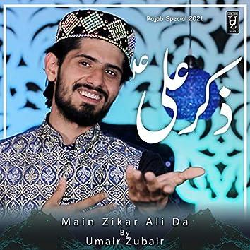 Main Zikar Ali Da