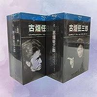 田村正和 dvd 古畑任三郎 1st+2nd+3rd season TV+特別編 21枚組Blu-ray 日本のテレビシリーズ 日本語字幕