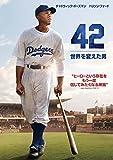 42~世界を変えた男~[DVD]