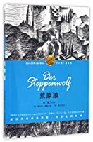 Steppenwolf (Chinese Edition)
