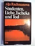 Ehen im roten Sturm: Tagebuch e. russ. Frau (German Edition)