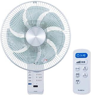 ユアサ 【扇風機】壁掛扇風機(リモコン付 ホワイト)YUASA YTW-384YFR-W