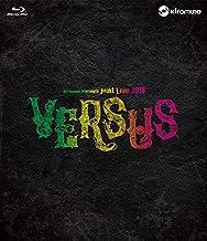 "【Blu-ray】浪川大輔×柿原徹也×吉野裕行 Joint Live 2018 ""VERSUS"" Live BD"