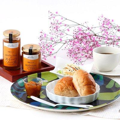 食用ほおずきとお砂糖だけで作った ほおずきんちゃんジャムセット 有限会社早野商店・岩手県