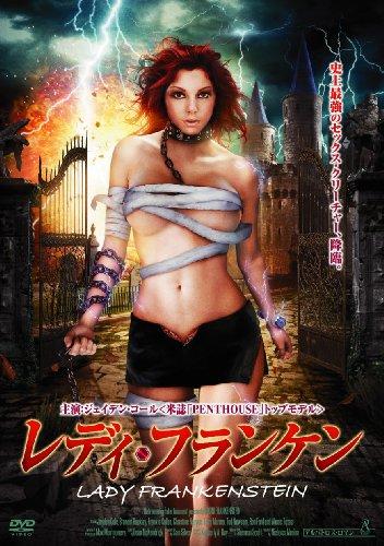 Bikini Frankenstein [DVD-AUDIO]