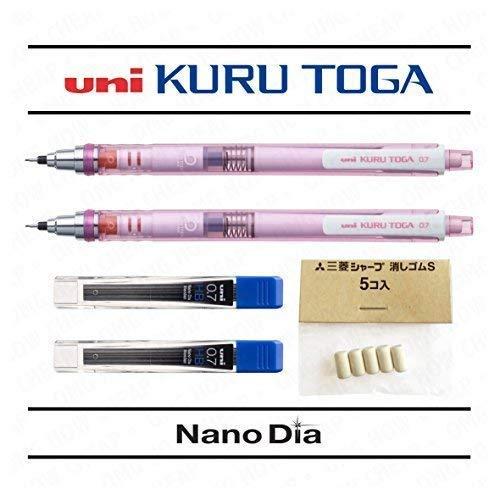 Uni Ball - Matita Kuru Toga con affilatura meccanica automatica, 0,7 mm, con fusto metallico grigio, confezione da 2 pezzi con 24 mine e 5 gomme.