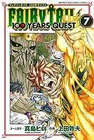 フェアリーテイル 100年クエスト コミック 1-7巻 全7冊セット