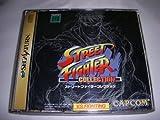 Capcom Sega Saturn Games, Consoles & Accessories