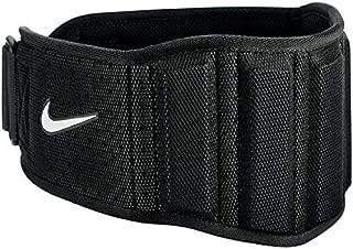 Best nike training belt Reviews