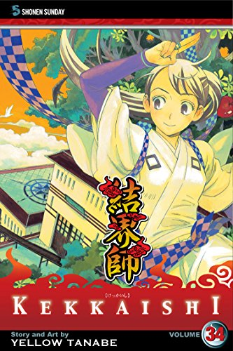 KEKKAISHI GN VOL 34 (C: 1-0-2) (Kekkaishi: Shonen Sunday Edition, Band 34)