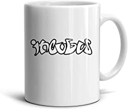 ENGXG11 Hard Rock Cool Special White Novelty Daily Use Inspirational Metal Incubus-Drive-Morning-View- Coffee Mug Teamugs Brithday Gift Office Lovers Home Decor Engagements Anniversaries Souvenir Cup