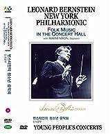 Leonard Bernstein Young People' Concert no.8 Folk Music in the Concert Hall (Region code : All) (Korea Edition)