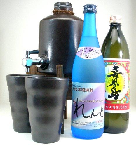 焼酎サーバー豪華セット(奄美黒糖焼酎2本セット)喜界島・れんと 720ml