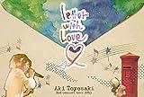 豊崎愛生 2nd concert tour 2013 『letter with Love』[DVD]