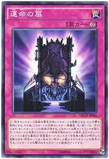 Yu-Gi-Oh! Japanese Edition NECH-JP 086 The Door of Destiny Door of Destiny (Normal)