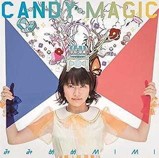 【Amazon.co.jp限定】CANDY MAGIC 【タカオユキ盤】※タカオユキサイン入りAmazon.co.jpスペシャルポストカード