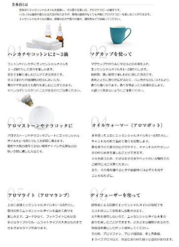 NAGOMIAROMA(ナゴミアロマ)『エッセンシャルオイル6本セット』