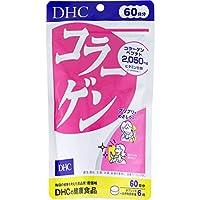 (セット販売)※[12月25日まで特価]DHC コラーゲン 60日分 360粒入×40個セット