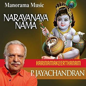 Narayana Namah (Harinama Keerthanam)