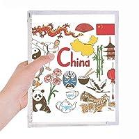 中国のパンダの風景の国旗 硬質プラスチックルーズリーフノートノート