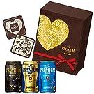 [Amazon限定ブランド]【バレンタインの贈り物に】 ザ・プレミアム・モルツ SPBC チョコレート付 3種アソートセット [ 350ml×5本 ]