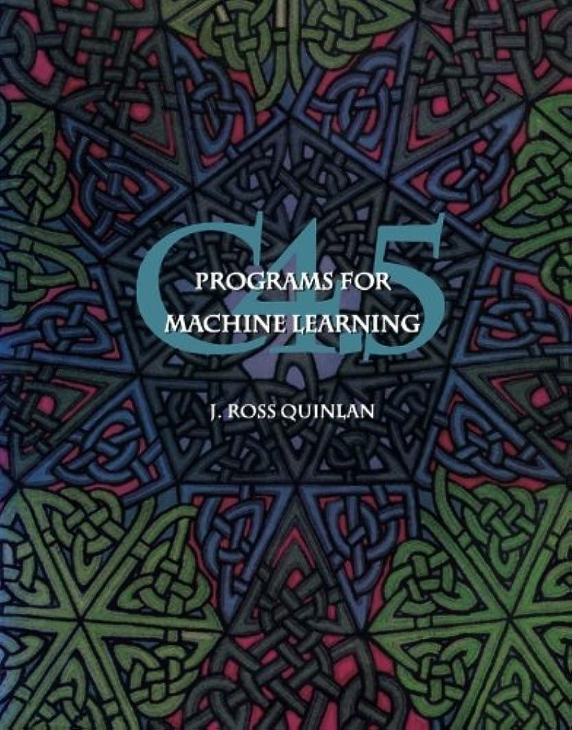 によるとカレッジコンバーチブルC4.5: Programs for Machine Learning (Morgan Kaufmann Series in Machine Learning)