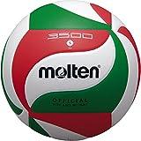 molten(モルテン) バレーボール5号 練習球 V5M3500