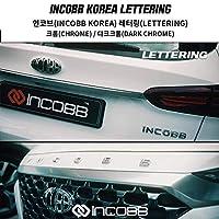 INCOBB JAPAN 汎用 インコブ マーク クローム メッキ エンブレム レタリング チューニング ドレスアップ完成 ガイドライン用スポンジ サイズ NORMAL タイプB