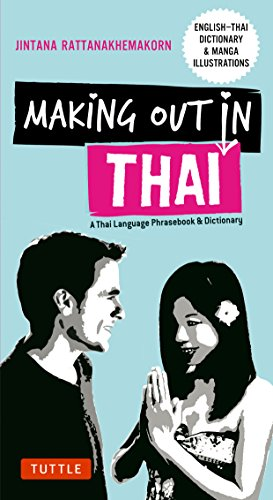Compare Textbook Prices for Making Out in Thai: A Thai Language Phrasebook & Dictionary Fully Revised with New Manga Illustrations and English-Thai Dictionary Making Out Books Illustrated Edition ISBN 9780804848213 by Rattanakhemakorn, Jintana
