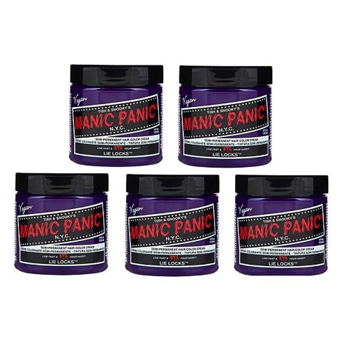 雲エスニックパイプ【5個セット】MANIC PANIC マニックパニック Lie Locks ライラック 118ml