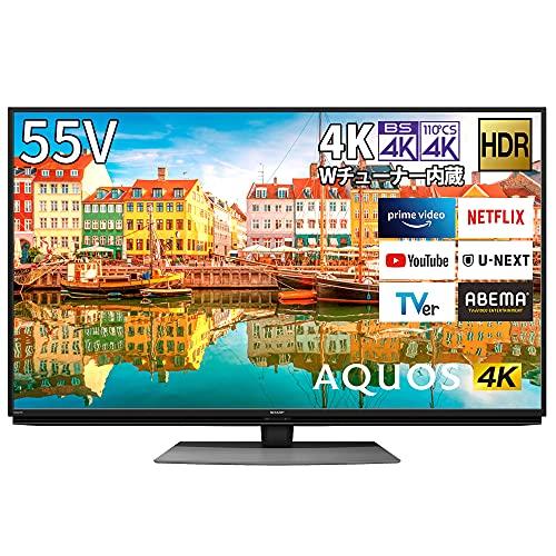 シャープ 55V型 液晶 テレビ アクオス 4T-C55CL1 4K チューナー内蔵 Android TV Medalist S1 搭載 AQUOS 2020年モデル