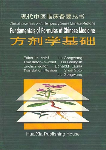 Fundamentals of Formulas of Chinese Medicine (Clinical Essentials of Contemporary Series Chinese Medicine) (English and