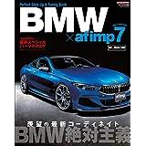 BMW (ビーエムダブリュー) ×af imp. (オートファッション・インプ) 7