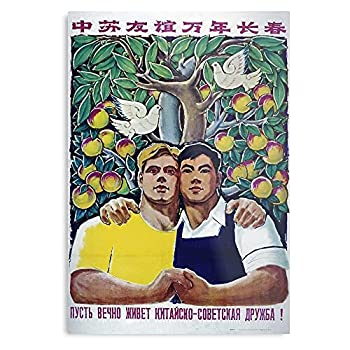 Best china propaganda posters Reviews