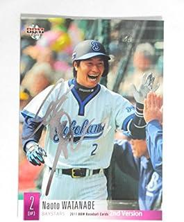 BBM2011 ベースボールカードセカンドバージョン 銀箔サインパラレル No.662 渡辺直人/横浜...