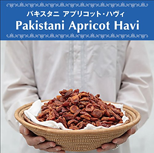 ドライアプリコット パキスタン産 あんず ドライフルーツ 無添加 無漂白 砂糖不使用 オーガニック ヴェガン ベジタリアン ローフード 自然食品 天然素材 (Business Pac / 1000g)