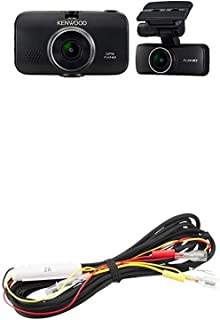 KENWOOD(ケンウッド) ドライブレコーダー DRV-MR760 ユーザーの声に反応して緊急録画を開始できる音声コマンド機能搭載 前後 2カメラ ドライブレコーダー DRV-MR760 & ドライブレコーダー 電源ケーブル CA-DR100...