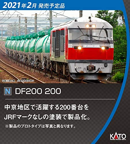 KATO Nゲージ DF200 200 7007-5 鉄道模型 ディーゼル機関車