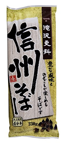 Nisshin Noodles Giapponesi di Grano Saraceno, Soba - 230 gr
