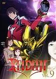 REIDEEN(ライディーン) Vol.9[DVD]