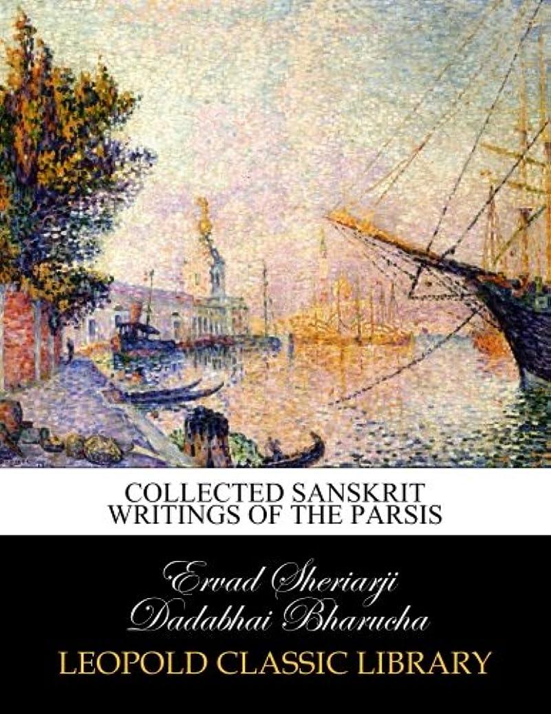 勢い天使運命的なCollected Sanskrit writings of the Parsis