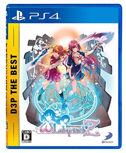 【PS4】オメガラビリンスZ D3P THE BEST