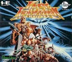 Last Armageddon ~ PC Engine CD (Japanese Import Video Game)