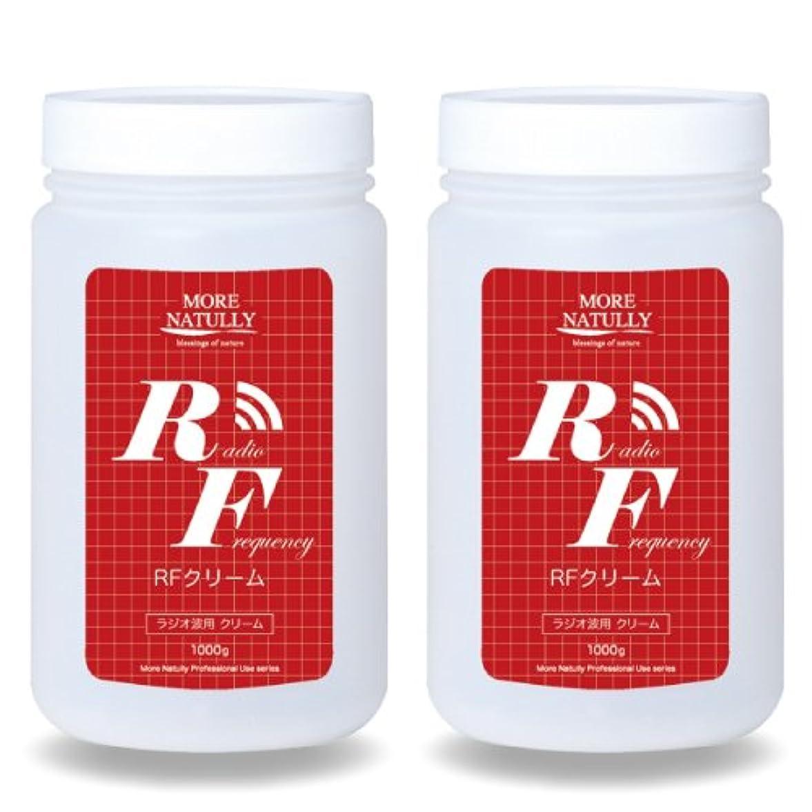 控えめな悪化させる変動するモアナチュリー RFクリーム【1000g】×2個セット