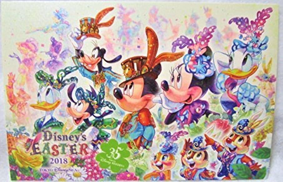 絶対のお酢比較的ディズニー イースター 2018 ポストカード ディズニーリゾート 35周年 ファッショナブルイースター ディズニーシー  TDR