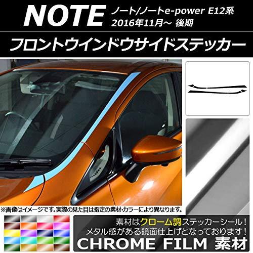 AP フロントウインドウサイドステッカー クローム調 ニッサン ノート/ノートe-power E12系 後期 2016年11月〜 ローズゴールド AP-CRM3287-RGD 入数:1セット(6枚)