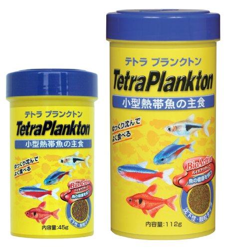 スペクトラムブランズジャパンTetra『テトラプランクトン(45g)』