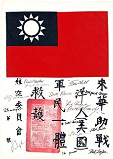 AVG FLYING TIGERS MULTI SIGNED 9X12 BLOOD CHIT