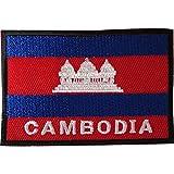 Aufnäher mit Kambodscha-Flagge, zum Aufbügeln oder Aufnähen, bestickt