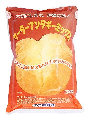 【沖縄伝統菓子】 サーターアンダギーミックス 500g×4袋